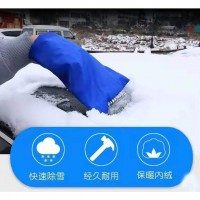 Snow Cleaning Gloves Handheld Shovel