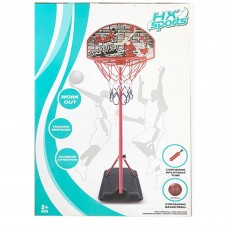 HX Sport Kids Adjustable Basketball Hoop - 777-438A