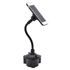Magnetic Car Cup Holder Smartphone Mount