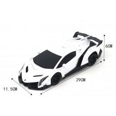 QX - Lamborghini Veneno - 300324