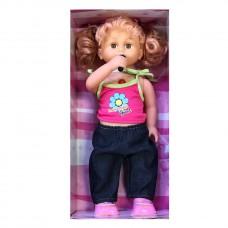"BiBi 16"" Cuddle Lifelike Singing Baby Play Doll Soft Toy - 33256"