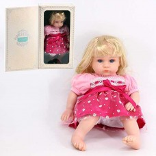 "Simulation Girl 16"" Cuddle Lifelike Baby Play Doll Soft Toy - 1624"