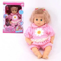 "BiBi 16"" Cuddle Lifelike Baby Play Doll Soft Toy with 6 Sweet Sounds, Feeding-bottle, Clothes - 33240"