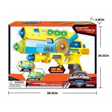 Super Cross Planet Storm Space Gun Blaster with Sounds Lights and Vibrations